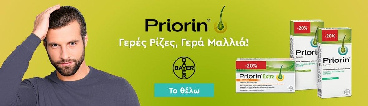 Priorin - 211020