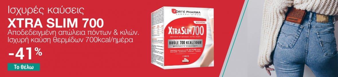 Forte Pharma 700 - 180219