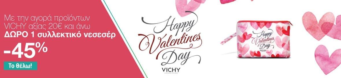 Vichy - Valentines - 120219
