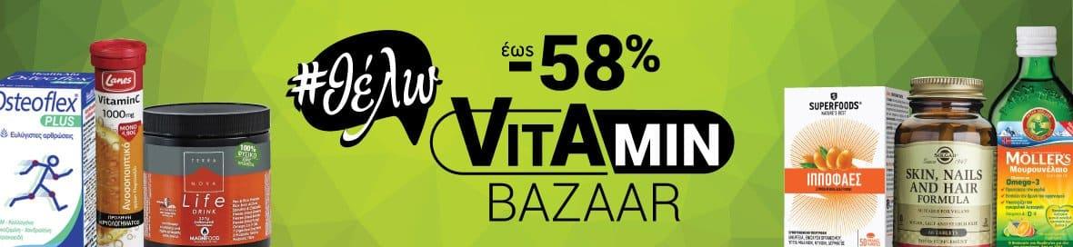 Vitamins Bazaar - 4/01/19