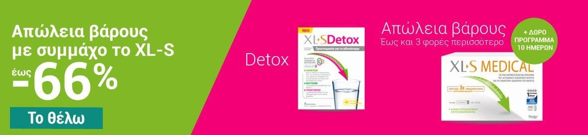 XLS - Detox- 260619