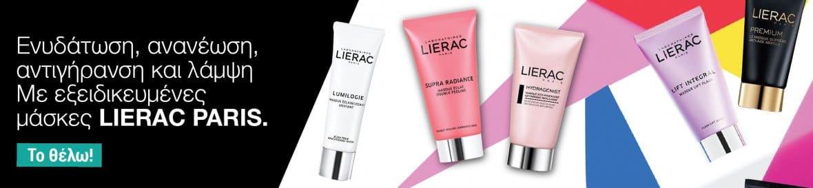 Lierac Masks