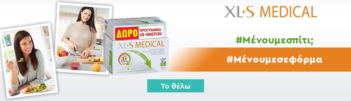 XLS Medical - 210420