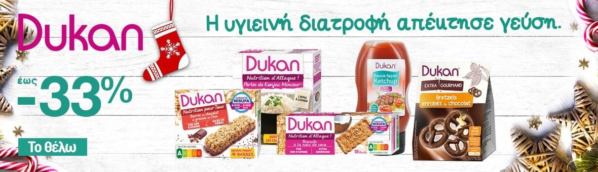 Dukan  - 051219