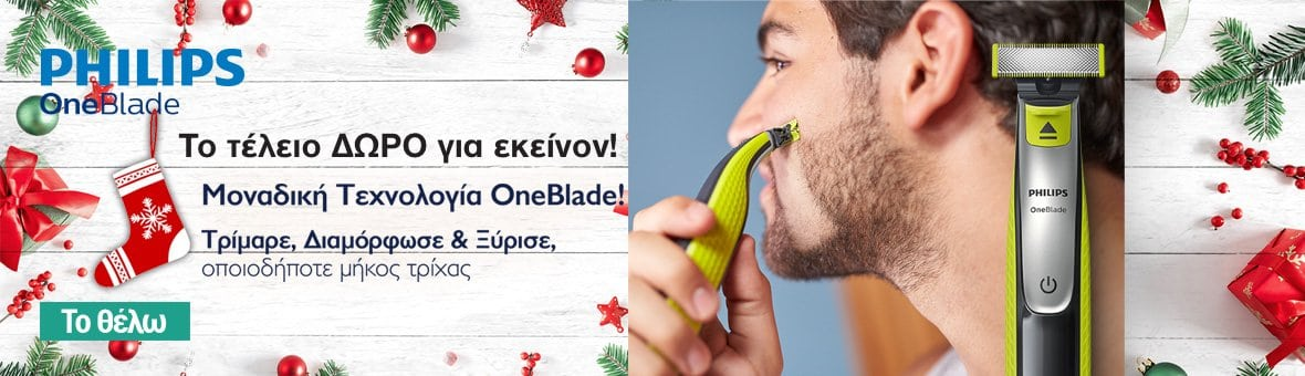OneBlade - 051219