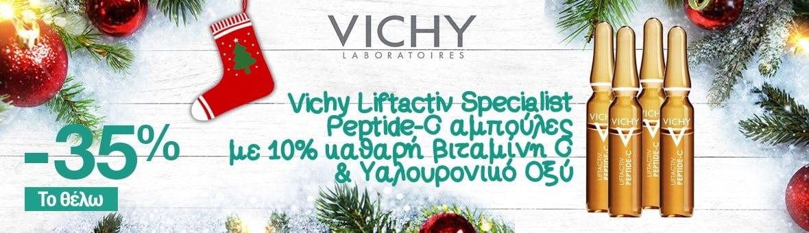 Vichy Specialist Ampl C - 051219