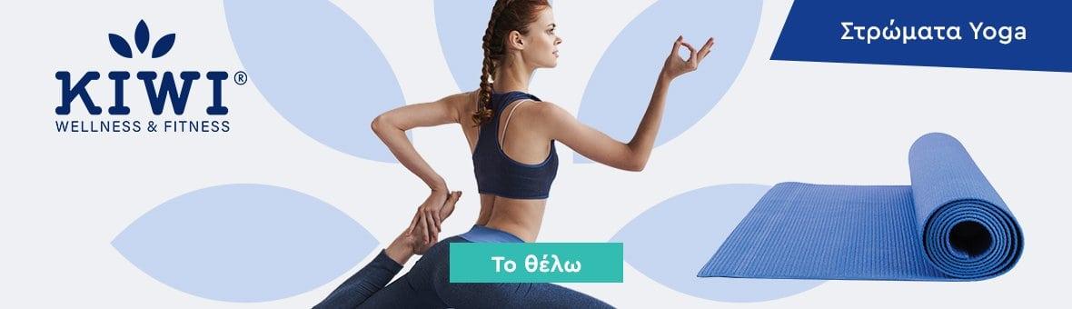 Kiwi Yoga Mat - 210920