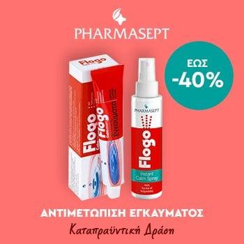 Pharmasept Flogo - 090720