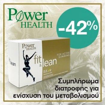 Detox / Power health / Fit n Lean - 080120
