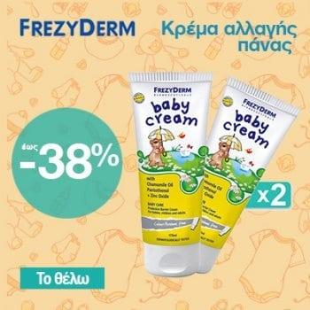 Baby Care / Frezyderm / Baby Cream - 060220