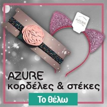 Azure - 051219