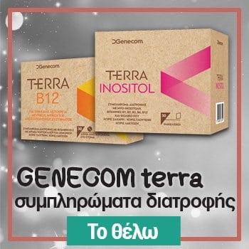 Terra - 051219