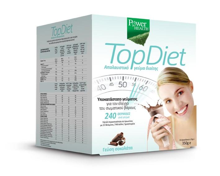 Power Health Top Diet Υποκατάστατο Γεύματος για τον Έλεγχο του Σωματικού Βάρους με Γεύση Σοκολάτα, 10 x 35gr