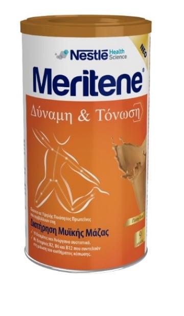 Nestle Meritene Καφές Πρωτεϊνικό συμπλήρωμα διατροφής για τη διατήρηση της Μυϊκής Μάζας, 270gr