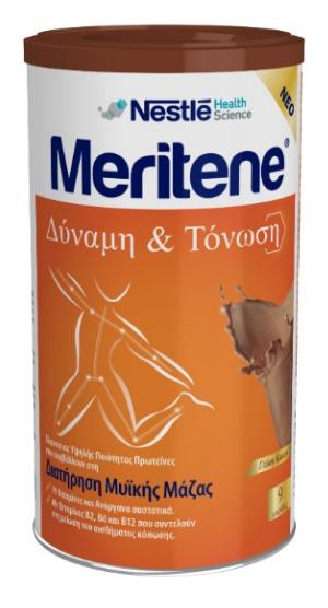 Nestle Meritene Σοκολάτα Πρωτεϊνικό συμπλήρωμα διατροφής για τη διατήρηση της Μυϊκής Μάζας, 270gr