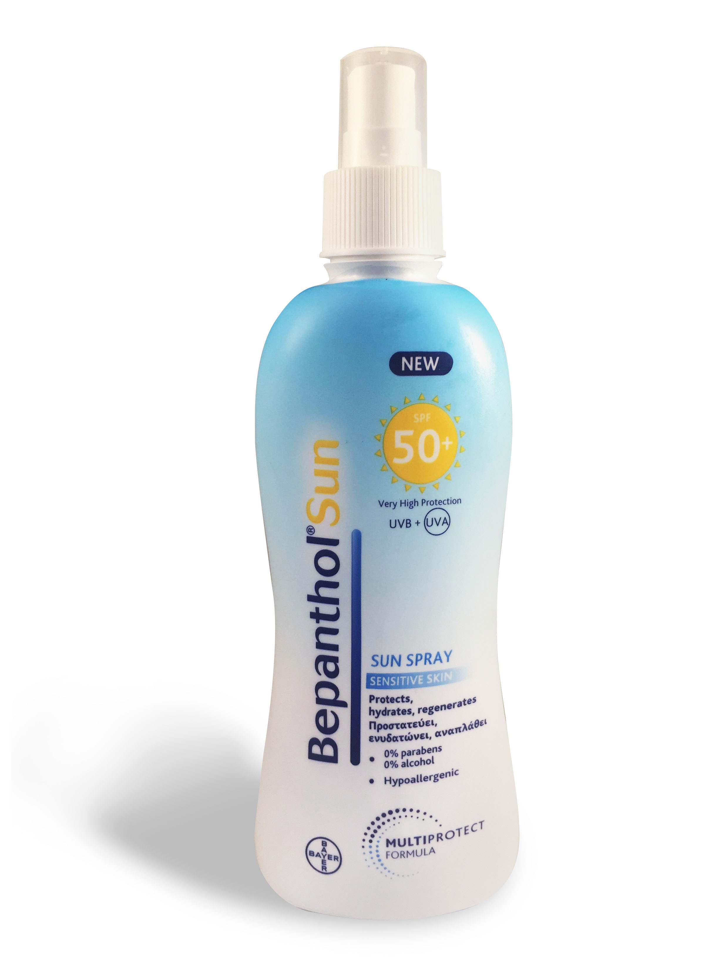 Bepanthol Sun Lotion Spray SPF50+ Αντηλιακό Γαλάκτωμα Σώματος για το ευαίσθητο δέρμα, 200ml