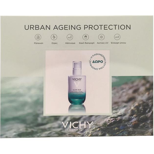 Vichy Πακέτο Urban Ageing Protection Slow Age Fluide, 50ml & Δώρο Η Καθημερινή Ρουτίνα Ομορφιάς