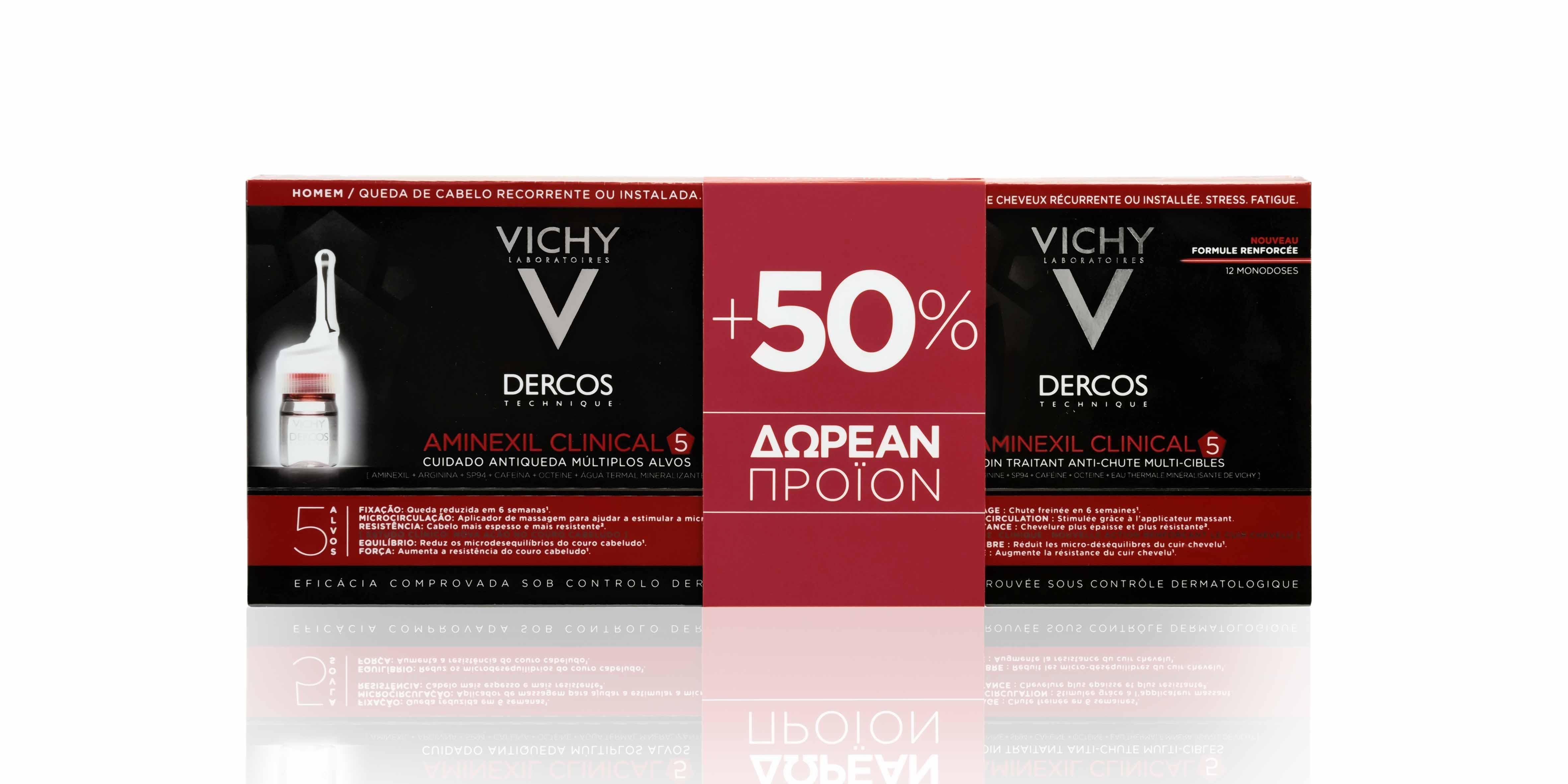 Vichy Dercos Aminexil Clinical 5 PROMO PACK Πρόγραμμα κατά της Τριχόπτωσης Πολλαπλής Στόχευσης, 21 monodoses & ΔΩΡΟ 12 ΕΠΙΠΛΕΟΝ monodoses