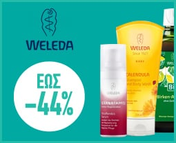 "Εικόνα του ""Herbal products for children and adults, up to -44%"""