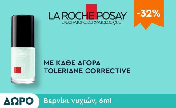 La Roche Posay Toleriane Corrective > ΔΩΡO Βερνικι
