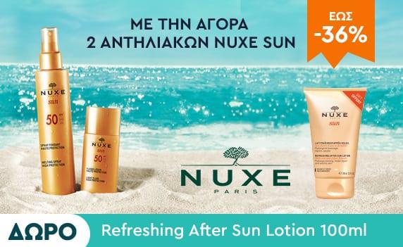 Nuze sun- Αντιιηλιακή προστασία (Ανθόνερο ΥΑΚΙΝΘΟΥ & ΗΛΙΑΝΘΟΥ)