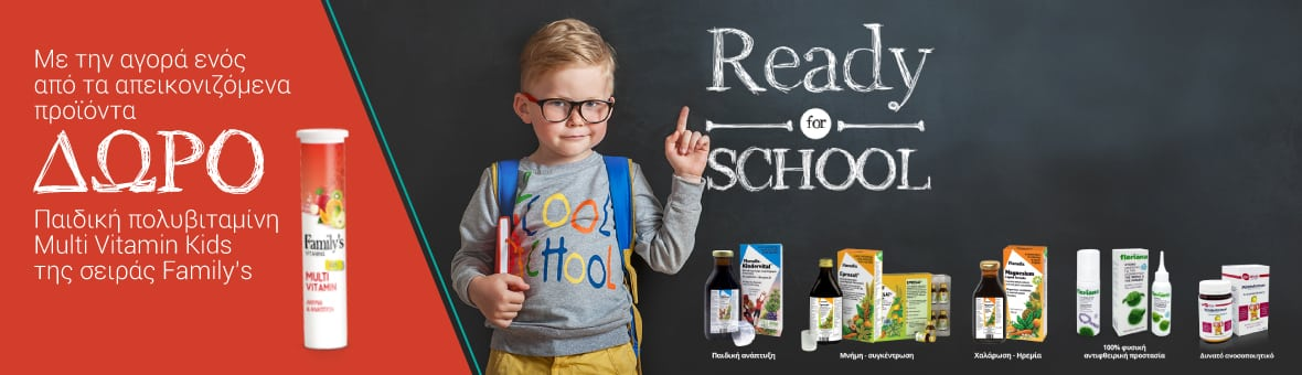 Power Health Bach to school 2019