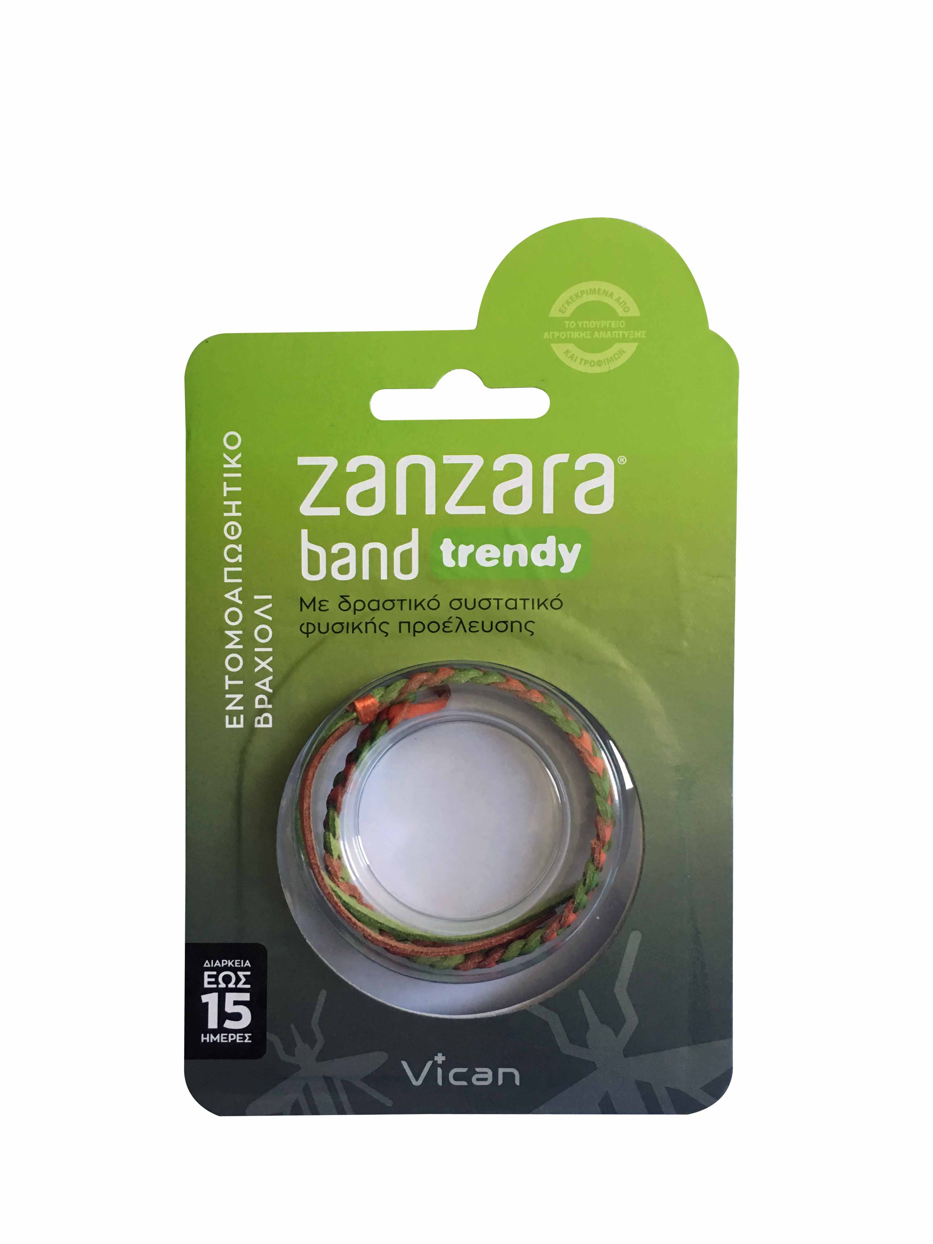 "Zanzara Band ""Trendy"" Εντομοαπωθητικό Βραχιόλι, 1τμχ - Πορτοκαλί"